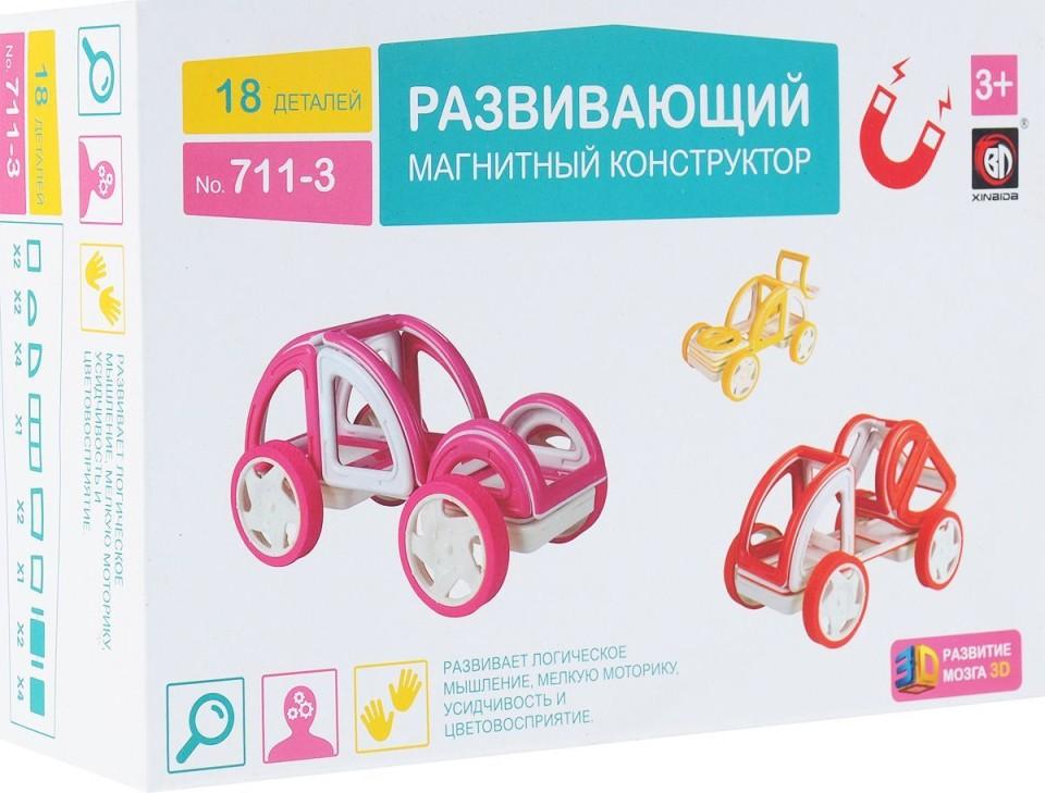 Машинка Магнитный Конструктор