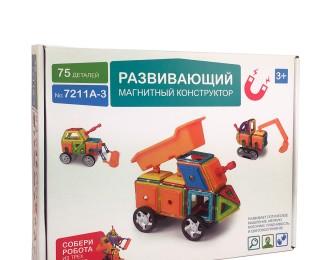 75 деталей Магнитный конструктор  Самосвал xinbida